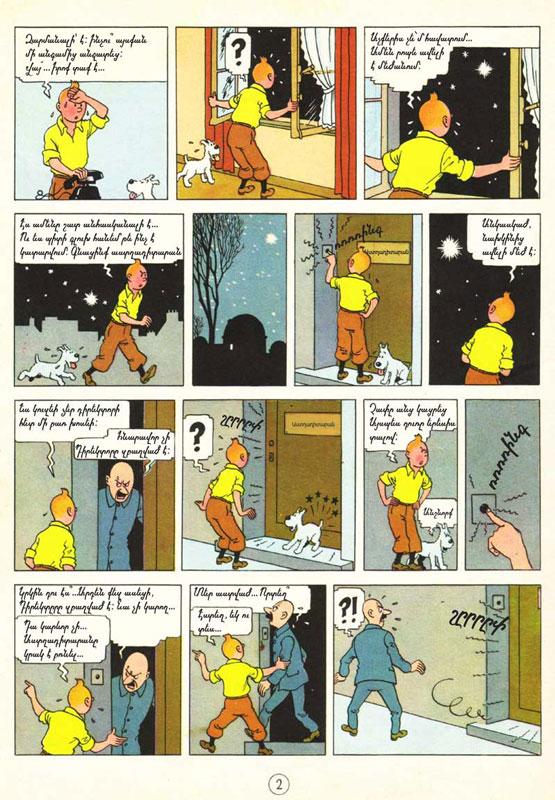 Tintin-Translation2